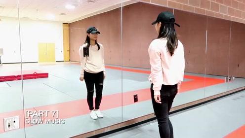 YES or YES  舞蹈教程  美女小姐姐教学 镜面分解