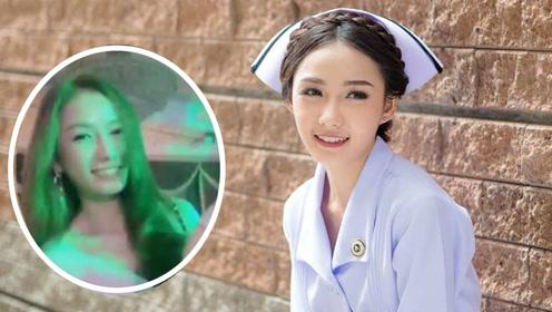 泰国最美女护士因貌美遭解雇 频繁出入夜店令网友惋惜