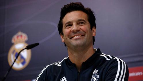 官方:索拉里成为皇马新帅 与球队续约至2021年