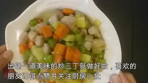土豆芹菜胡萝卜一起做菜, 做出来孩子都说好吃, 详细步骤记得收藏