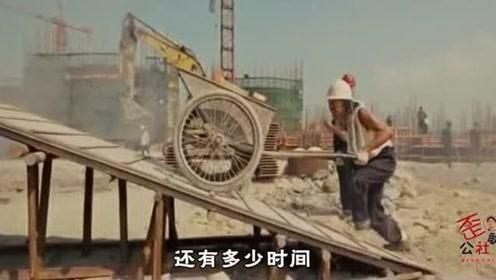 打工版《霸王别姬》打工族的呐喊