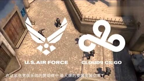 就算IG夺冠也谈不上世界顶级俱乐部,世界第一获美国空军赞助