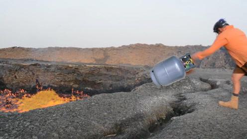 往火山里扔煤气罐,会发生什么?