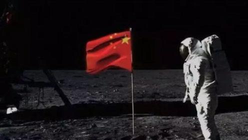 """美媒灵魂""""拷问"""":中国即将实现登月壮举,为何你却一无所知?"""