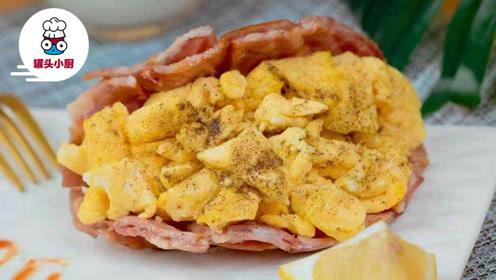 超洋气的培根编织蛋,绝对是肉食控最爱的早餐之一