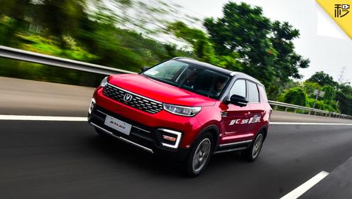 L2级自动驾驶SUV只需13万 长安新CS55试驾