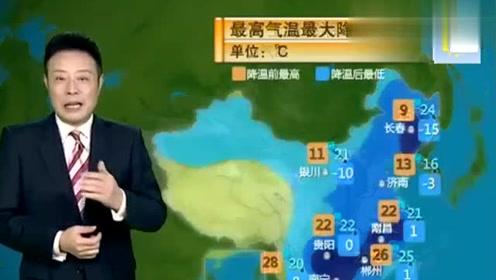 气象台:12~13号天气预报,寒潮影响结束,以下地区气温陆续回升