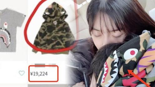 Baby晒儿子一件童装近两万 网友:难怪黄晓明马不停蹄去拍戏!