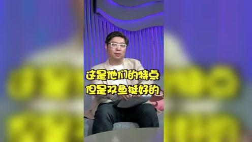 2019年双鱼座运势:自由自在邂逅好运!