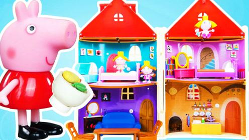 《比特玩具》小猪佩奇进入童话世界