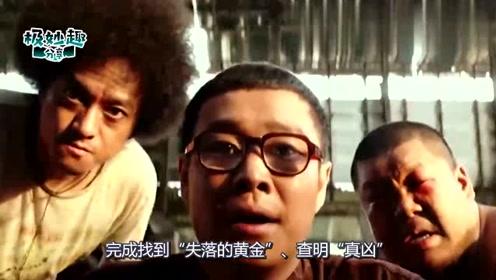 唐人街探案:唐仁被混混抓了,逼问他黄金在哪,可他根本不知道啊
