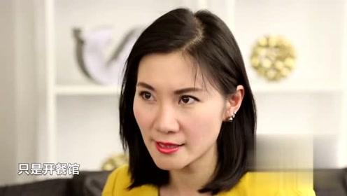 福建姑娘移民在美,美国人对中国的无知与偏见,引起她心里不舒服!