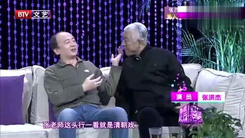 张洪杰一上台就被导演调侃穿着,张洪杰的反应太逗了!