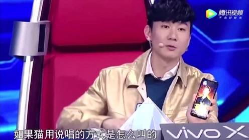 《梦想的声音》王嘉尔胡彦斌起哄要看林俊杰妩媚版的《学猫叫》