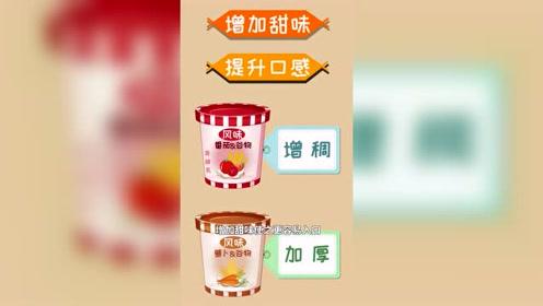 在超市中用这种方法选择好酸奶!