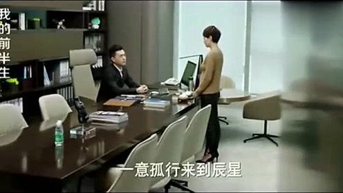 我的前半生:撒娇女人最好命,靳东也被马伊琍摆平了(1)