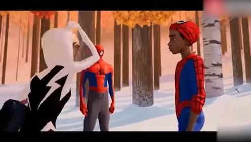 《蜘蛛侠》油腻大叔和女蜘蛛侠还有小蜘蛛在一个世界,正义感爆棚了