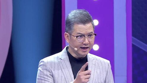 赵川现场回问男嘉宾字字戳心,已经去相亲的女友会出现吗?