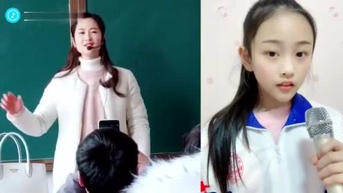 女老师一首《生僻字》加速版, 网友: 老师太厉害了, 不得不服