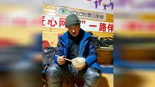 吴京高原反应变老头 端着一碗肉吃不动生无可恋