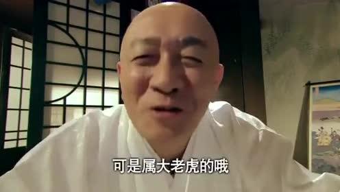 爱情公寓 这字幕组是东北那旮沓的吧! 翻译的要笑死人了啊