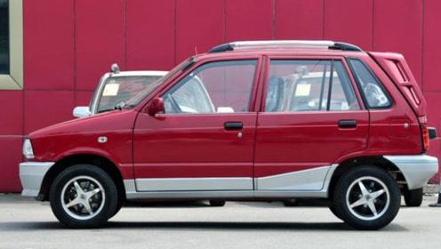 30年不变样的车!最近又开卖了,0.8L引擎,4L油耗,还是当年价格