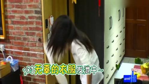 早上起床气的陈乔恩发泄方式好与众不同,网友:惹不起!