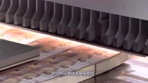 用了那么久的钱,你知道钱是怎么生产出来的吗?涨知识了!