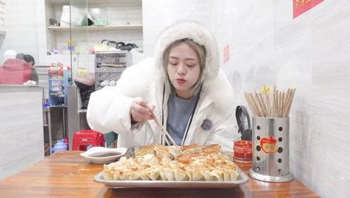 挑战吃100个锅贴,小姐姐真是太能吃了