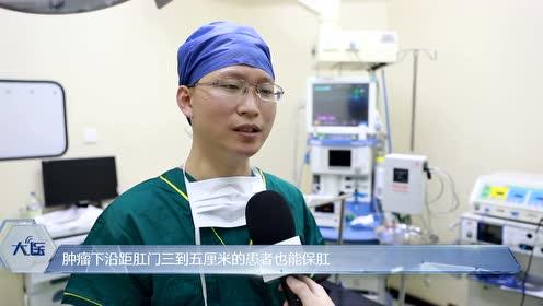 青年医生姚厚山