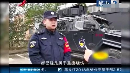 男子用电吹风取暖 双脚重度烧伤 警察直接公主抱