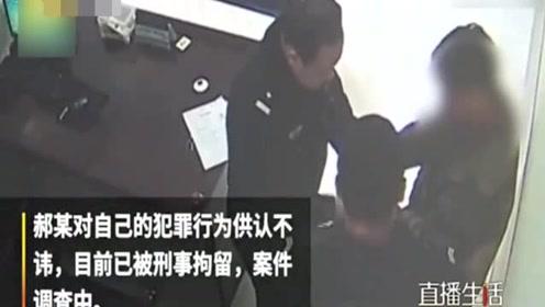 警方电话催网逃自首 他跑到派出所去核实被抓