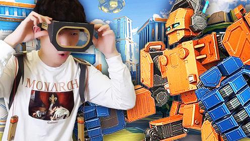屌德斯解说 任天堂变形机器人 真人模拟变形金刚拯救城市