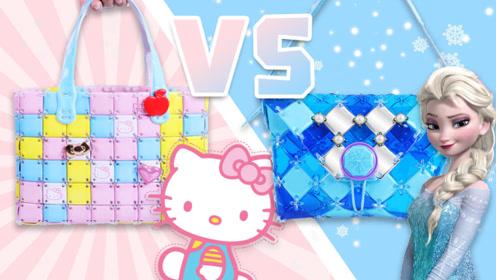 百变时尚包设计大赛!冰雪奇缘PK凯蒂猫 你更支持谁?