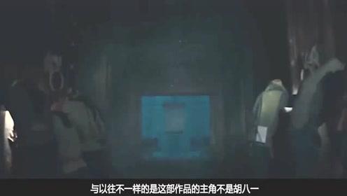 怒晴湘西最大boss是谁?不是陈玉楼,而是半人半鬼的他?