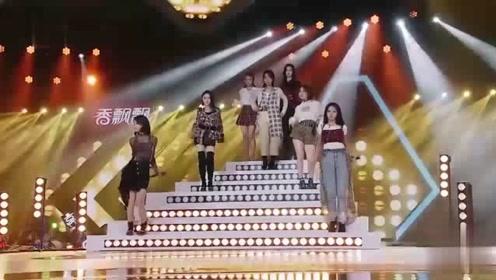 周笔畅、徐艺洋、林君怡、吴卓凡等表演《Whatever》
