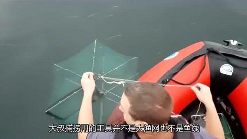 外国人捕鱼太奇葩,竟然用中国冷兵器血滴子,你这是跟鱼有多大仇