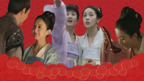《知否》春节篇:看明兰一家如何开心过大年!