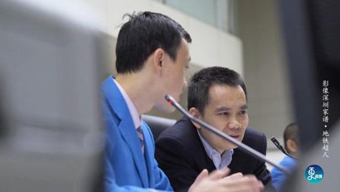"""揭秘深圳""""地铁超人"""",身居幕后15年,每天保障640万旅客顺利通行"""