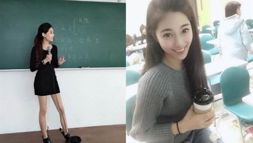 台湾女神级讲师姊妹照被晒出 网友直呼基因超强