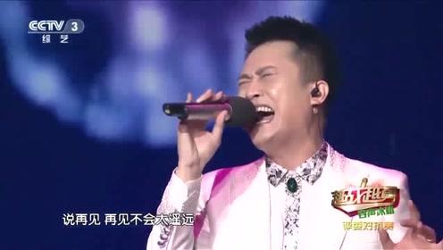 原来主持人杨帆这么有才,一首《祝福》太好听了,难以置信