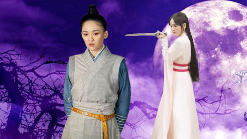 东方不败强撩《独孤皇后》伽罗,为爱成魔上演千年虐恋!