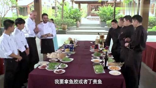 厨王争霸:中国大厨说老抽不咸,老外大喝一口,感觉人生到达了巅峰