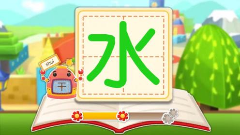 拼音汉字—学习汉字水杯的水,好渴好渴想喝水,小松鼠口渴要喝水