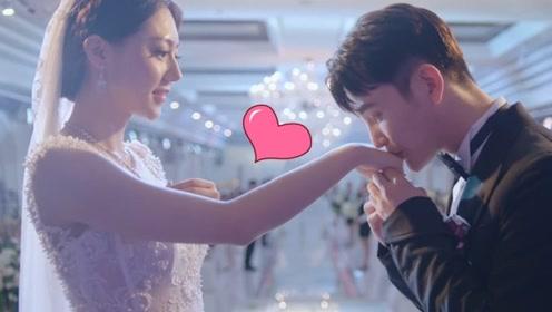 《逆流而上的你》邹凯高密cut:第十集 举办婚礼