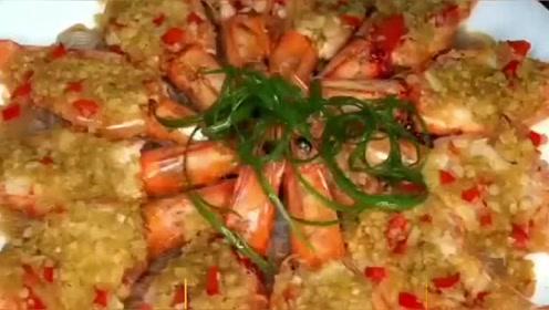 学会这道硬菜蒜蓉粉丝蒸大虾,客人来了倍有面儿