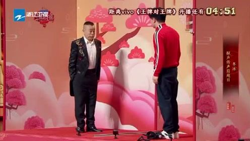 潘长江无实物表演,肖央快速说出答案,华晨宇、关晓彤一脸惊讶!