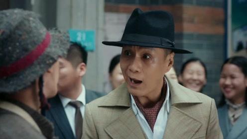 陈宝国、冯远征三度联手相爱相杀,成老中医互斗医术,冯远征老是输!
