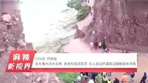 特大洪水来袭男子刚走过的道路瞬间被席卷坍塌洪水最高达7米