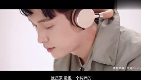 张艺兴得知记者真的听了他的歌,开心得像个孩子:太好了!